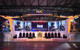 在海外风生水起的IGG 此次CJ让国内玩家体验了其宾至如归的初心不负