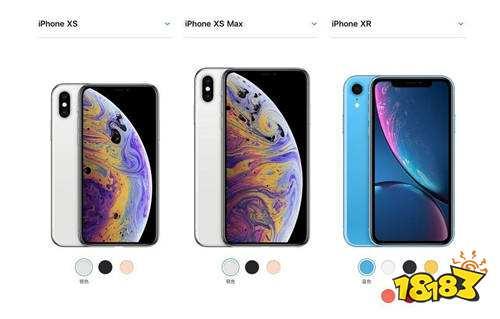 2018.9.13苹果发布会看点汇总 你想知道的都在这了