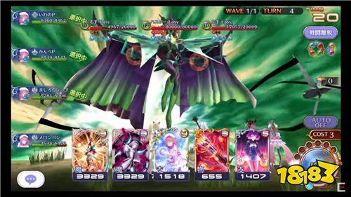 SE 预告新作魔女大战RPG 手游《纯白魔女》推出日
