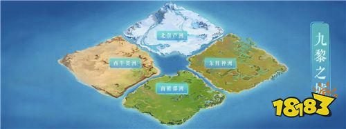 攻城略地 《梦幻西游》手游全新帮战玩法九黎之墟震撼推出