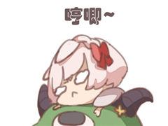 平安京交换日记 山兔表情包