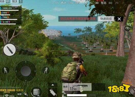 绝地求生全军出击椰树林怎么搜 椰树林搜资源攻略