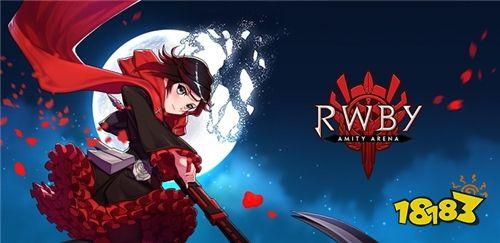 北美人气动画《RWBY》改编手游10月25日全球推出