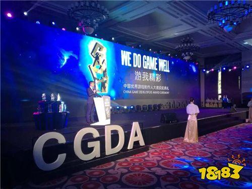 助力梦想闪光!2018第十届CGDA火热报名中,等你来战!