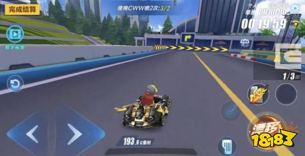 QQ飞车手游A车黑金