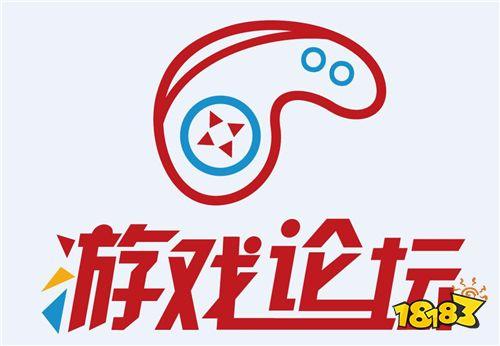 专业垂直媒体游戏论坛X电竞世界力争2018金翎奖