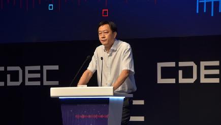 谢东晖:数字内容产业要坚持创新精品意识 讲好中国故事