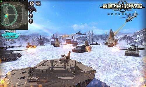 巔峰坦克裝甲戰歌