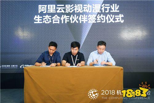 阿里云'云+影视'助力产业革新