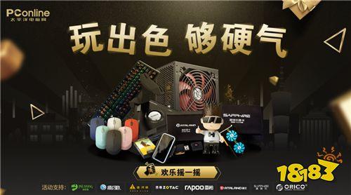 游戏玩家的专属盛宴  AGF玩出名堂游戏博览会即将霸气来临