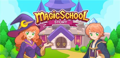 魔力注入!在《魔法校园》创造属于自己的神奇校园