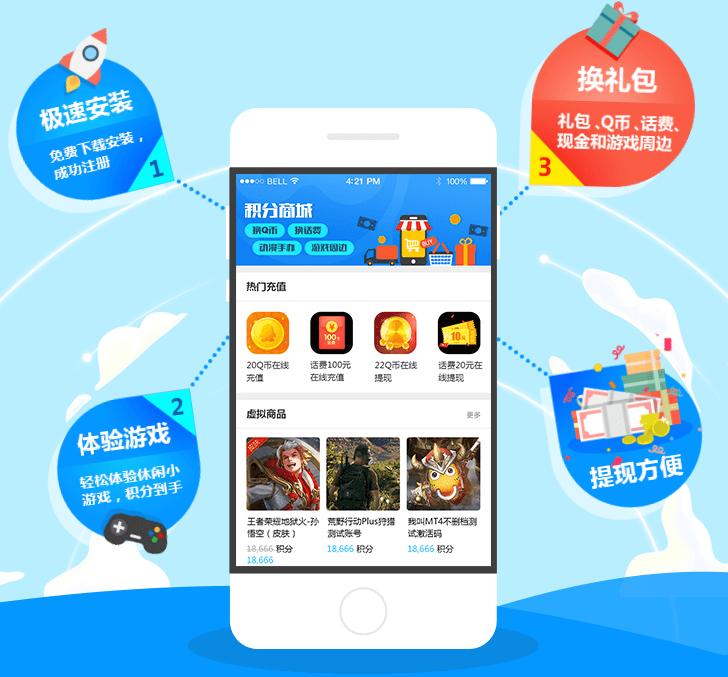 学生党必备试玩游戏赚钱app 手机玩游戏赚钱平台