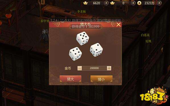 传奇世界3D手游副职奕客玩法解析 如何轻松获取奖励