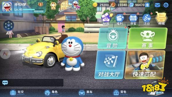游戏视频哆啦A梦飞车兑换码怎么得 礼包兑换码领取