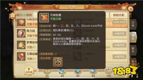 """登上人生巅峰 来《天下》手游解锁大荒秘宝""""璇玑匣""""!"""