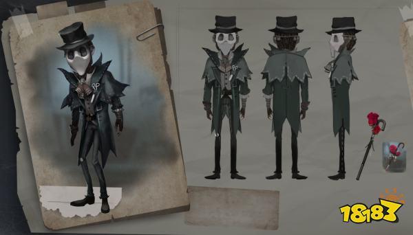 第五人格魔术师万圣节皮肤曝光 第五人格万圣节系列时装