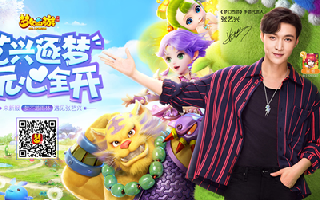 真玩家张艺兴加盟 《梦幻西游》手游迎来新代言人