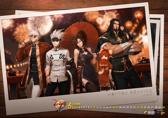 手游超bt网页游戏下载