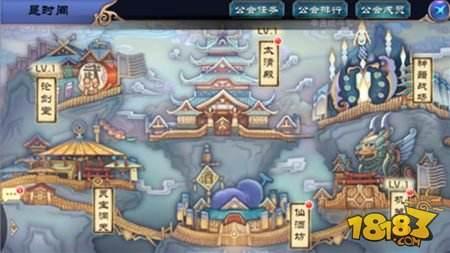 天之痕游戏下载 天之痕官方下载 好玩的网络游戏