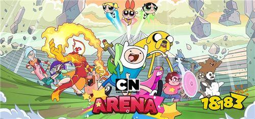 童年动画角色大集合!《卡通频道竞技场》来袭