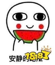 冯赵官宣祝福撒花 蜀门镇魂街官宣联动前排吃瓜