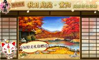 九九重阳 刀剑乱舞-ONLINE中文版原创景趣