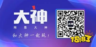重庆古风音乐会收官 倩女幽魂手游惊现最大锦鲤