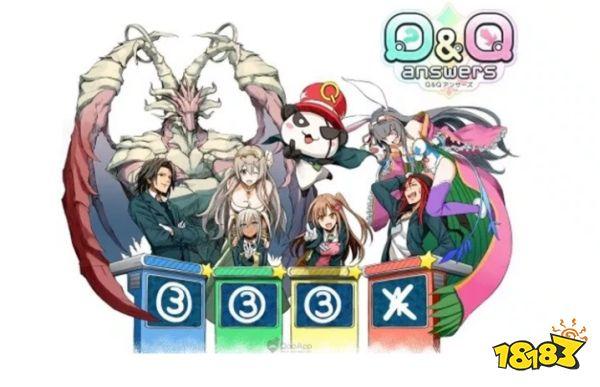 《Q&Q 司书解答者》游戏内容介绍第2弹