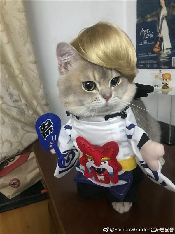 大天狗神还原 阴阳师大天狗cosplay