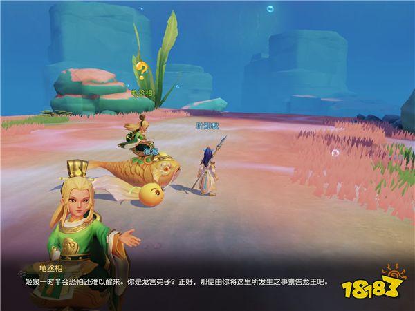 梦幻的另一面依旧那么梦幻《梦幻西游3D》评测