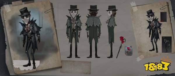 第五人格魔术师假面绅士