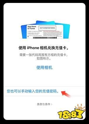 微信iOS官方充值九二折 非代充零风险无需提供账号
