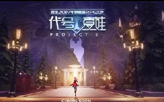 祖龙娱乐《代号:夏娃》《万王之王3D》《九州天空城3D》参评2018CGDA