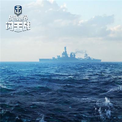 战舰世界下载:并且种种