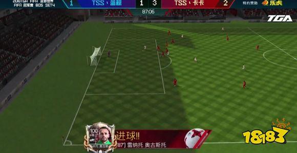 FIFA足球世界TGA