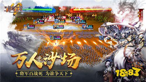 多酷游戏携《三国志大战M》 确认参会GMGC成都2018