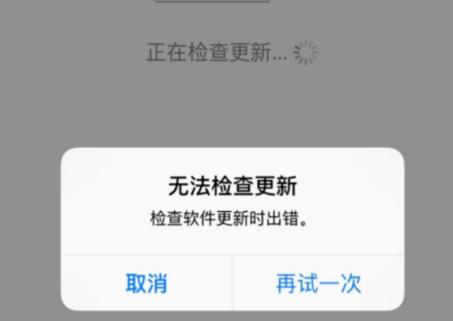 王者荣耀新版本iOS系统要求及升级指引公告