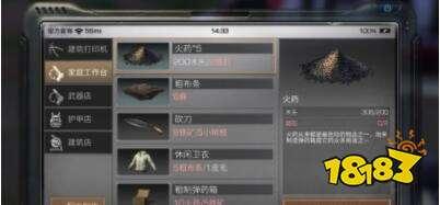 明日之后复合弓弹药制作方法 轻松获得狙击神器