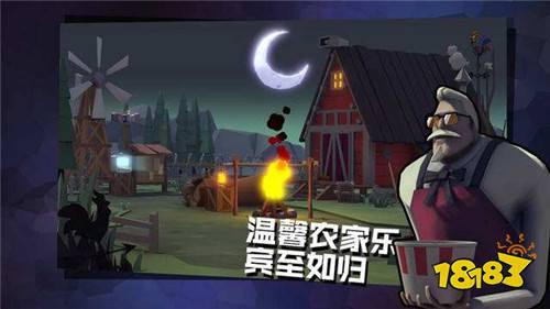 全新卡通风黎明杀机手游 危鸡之夜正式版下载