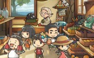 感受温馨的《昭和杂货店物语3》