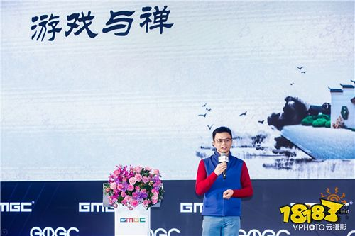 GMGC|R2Games董事长罗灿:做有情人,利益世间一切有情玩家