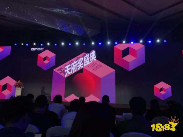 """18183手游网荣获""""2018年度最具影响力媒体"""""""
