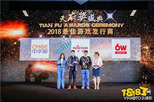 GMGC·成都·2018 天府奖颁奖盛典圆满举办 14大奖项全揭晓