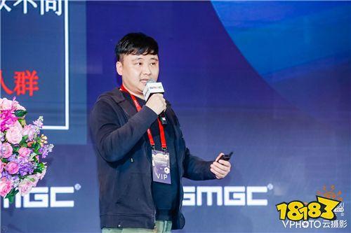 GMGC·成都·2018 第七届全球移动游戏开发者大会正式开幕