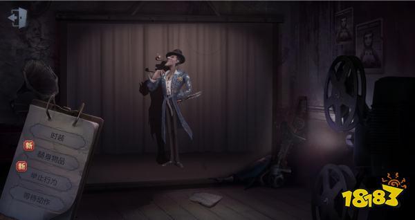 第五人格杰克演绎之星皮肤曝光 来自十九世纪斯文加利了解一下
