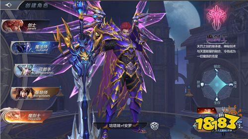 《奇迹MU:觉醒》X《毒液》 魔幻IP强强联手 共同呈现双面英雄