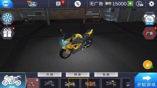快递摩托车
