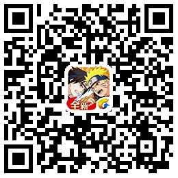 火箭少女赖美云领跑 《火影忍者OL》11月15日面世