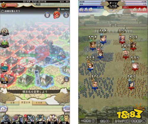 战国策略迷必玩 新作《战国大河》游戏系统介绍