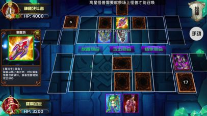 决斗之城2无限卡牌版